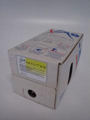 ximoherbal box